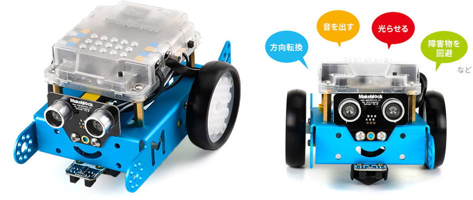 mBot(車型ロボット)